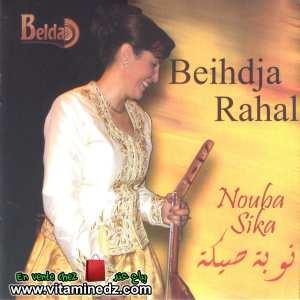Beihdja Rahal - Nouba Sika