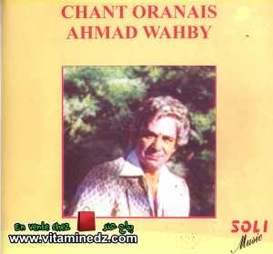 أحمد وهبي - أغاني وهرانية