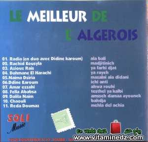 Compilation - Le meilleur de l'Algérois