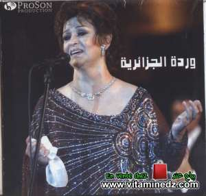 Warda El Djazaiyria - Best of