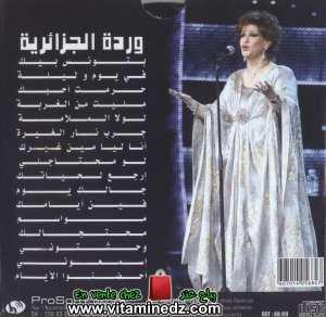 Warda El Djazaiyria - Best of