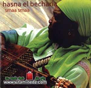 Hasna El Becharia - Smaa Smaa