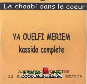 El Hadj Mhamed En Anka - Ya Ouelfi Meriem
