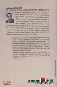 عبد الغاني مغربي - الفكر السوسيولوجي لابن خلدون