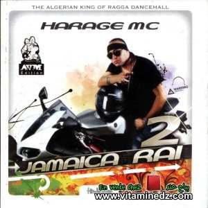 هاراج مس (مختارات) - جامايكا راي 2
