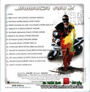 HARAGE MC (Compilation) - Jamaica Rai 2