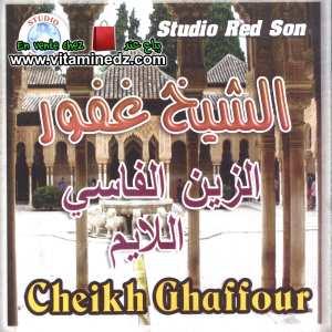 Cheikh Ghaffour- Ezzine el Fassi el Layem