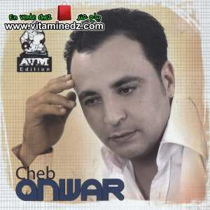 Cheb Anouar - Saoulouh