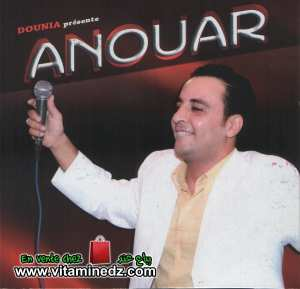 Cheb Anouar - Ach Dani Lik
