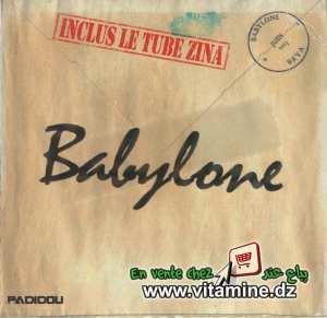 بابيلون - بريا