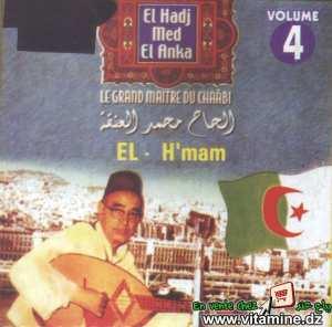 El Hadj M'Hamed El Anka vol 4