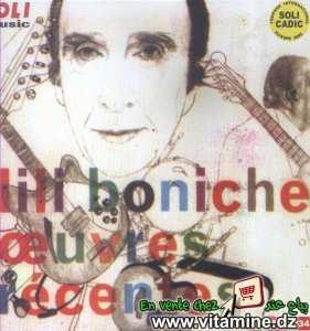 Lili Boniche oeuvre récentes