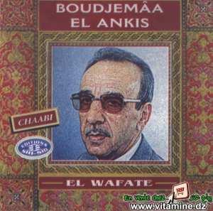 Boudjemâa El Ankis - elwafate