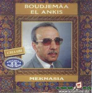 Boudjemâa El Ankis - meknasia