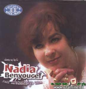 Nadia Benyoucef - rani mradaatek ya baba