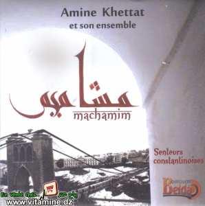 أمين خطاط - مشاميم