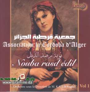 Association la Cordoba d'Alger - nouba rasd édil vol 1