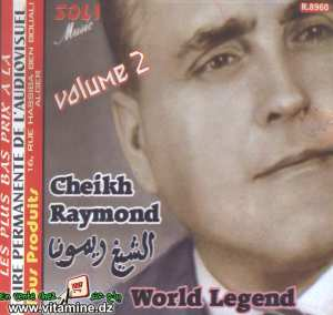 Cheikh Raymond - compilation vol 2