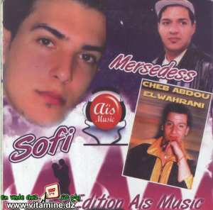 الشيخ مرسيدس، شاب سوفي، شاب عبدو الوهراني