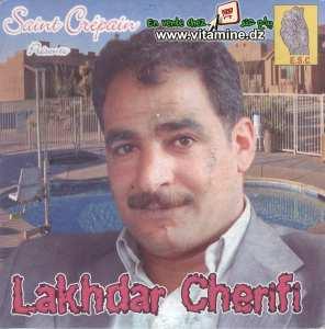 Lakhdar Cherifi