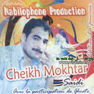 Cheikh Mokhtar Saidi
