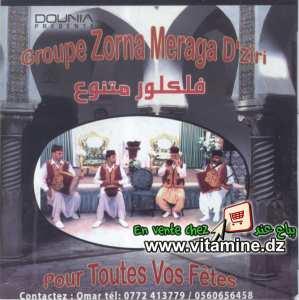 فرقة زرنا مرڨا دزيري - لكل الحفلات
