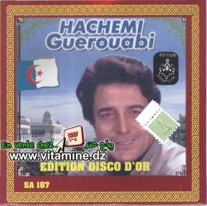 El Hachemi Guerouabi - compilation 4
