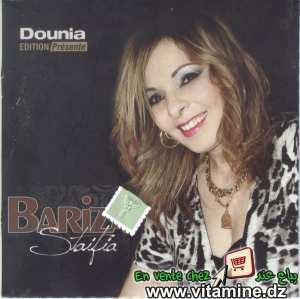 Bariza Staifia - compilation
