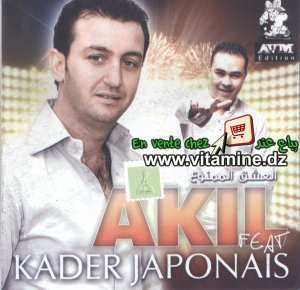 Cheb Akil feat. Kader Japonais - El 3ichk el mamnou3