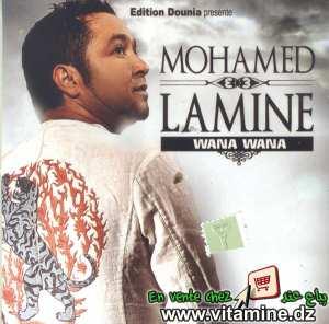 محمد لمين - وانا وانا