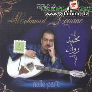 Mohamed Rouane - Nulle part