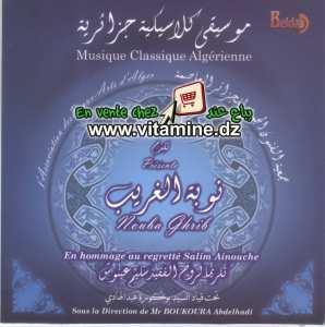 Association des Beaux-Arts d'Alger - Nouba ghrib (en hommage  au regretté Salim Ainouche)