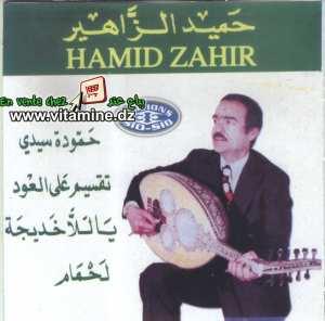 Hamid Zahir - compilation 2