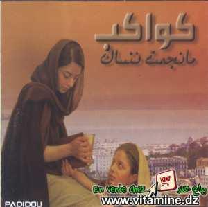 Kawakib - Manedjemt nensak