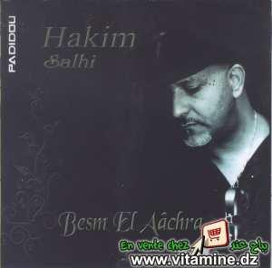 Hakim Salhi - Besm El Aâchra
