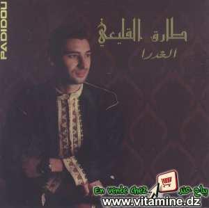 Tarek Kleî - El Ghadar