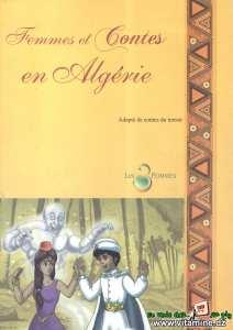 حكايات التراث - نساء و حكايات في الجزائر