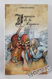 Youcef Tounsi - Impasse de la Régence