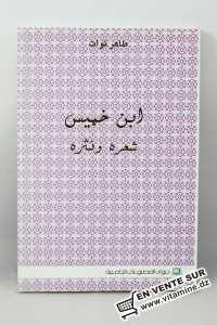 Tahar Taouat - Ibn Khemis sa poésie et sa prose