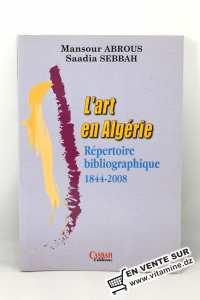 منصور عبروس ، سعدية سباح - الفن في الجزائر