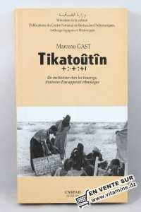 مارسو قاسط - تيكاتوتين