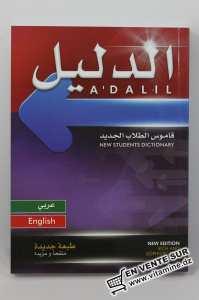 A'Dalil - Dictionnaire : Arabe, anglais