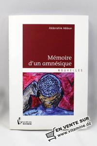 عبد الرحيم عدون - ذاكرة الفاقد الذاكرة