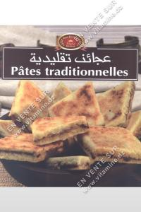 Bnina - Pâte Traditionnelles