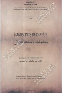 Djamil Aissani et D-R. Mecheded - Manuscrits de Kabylie ( Bilingue )
