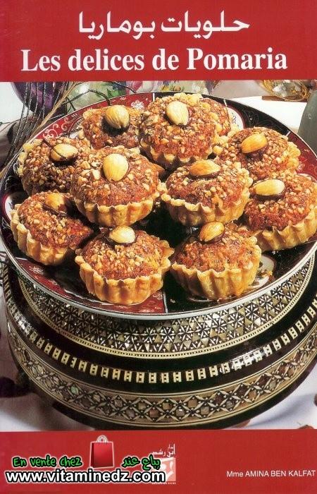 Les délices de Pomaria : Pâtisserie Tlemcenienne