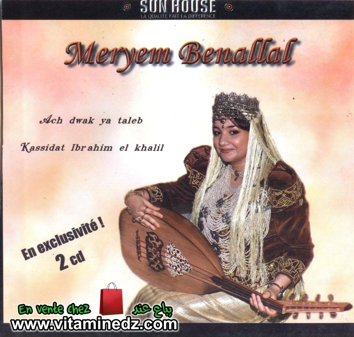 Meriem Benallal- Ach dwak ya taleb (2CD)