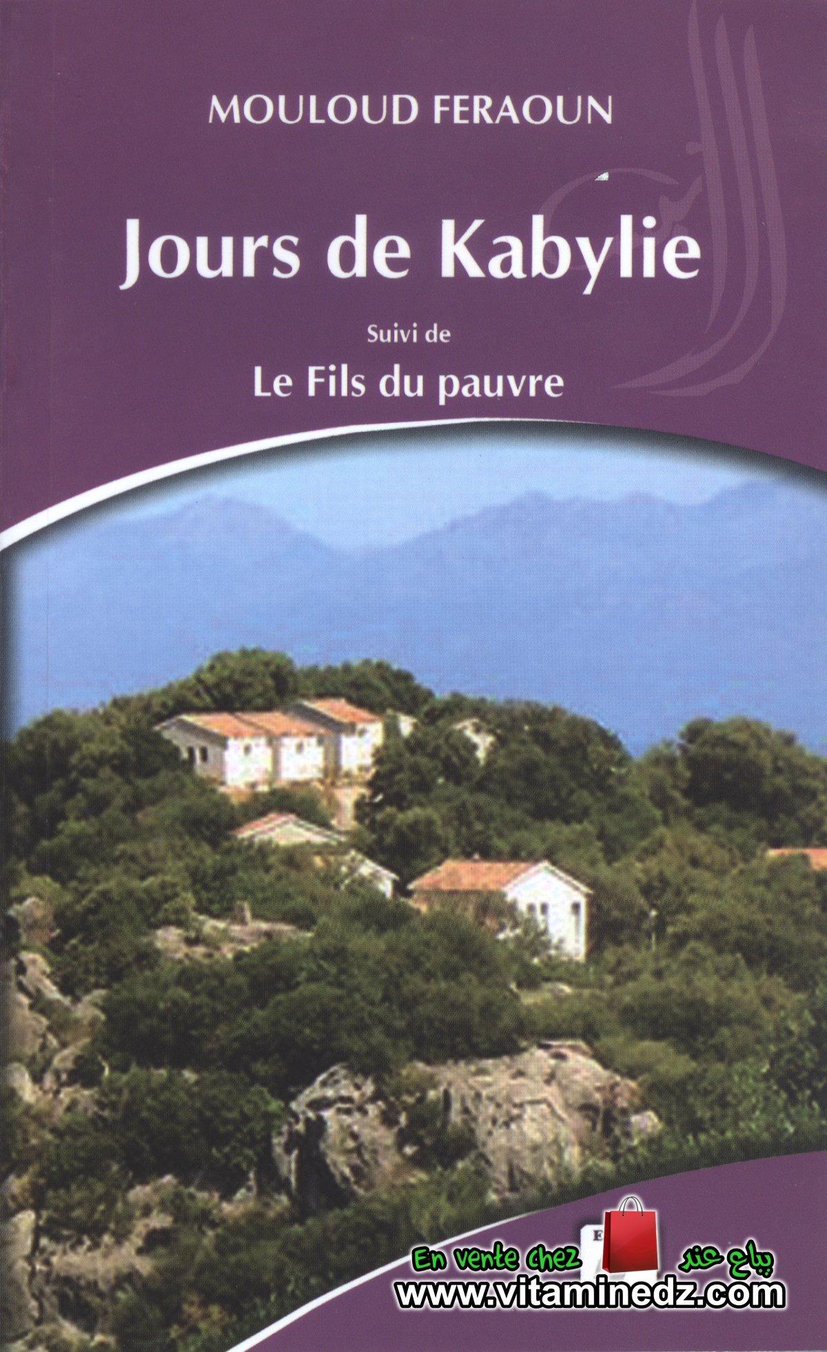 Mouloud Feraoun - Jours de kabylie / Le Fils du Pauvre