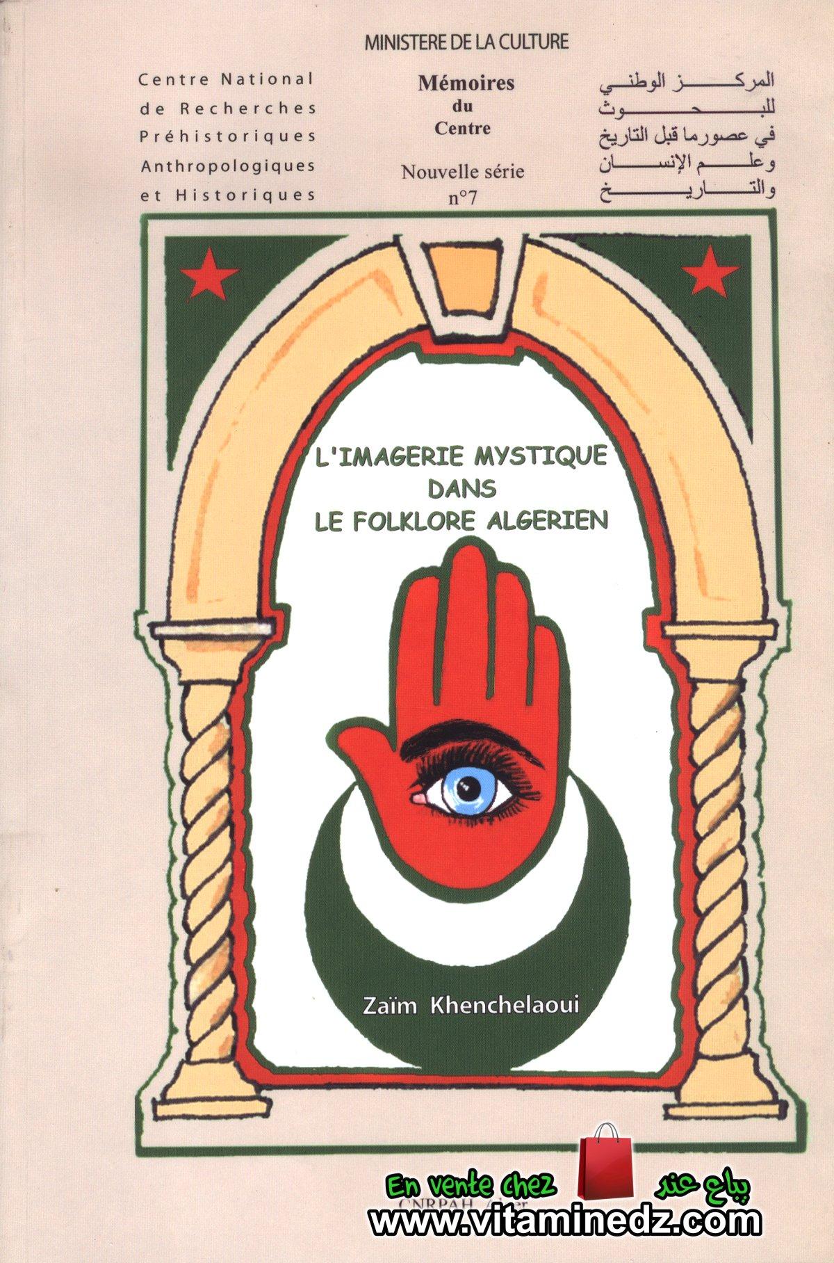 Zaim Khenchelaoui - L'imagerie mystique dans le folklore algérien (2005)