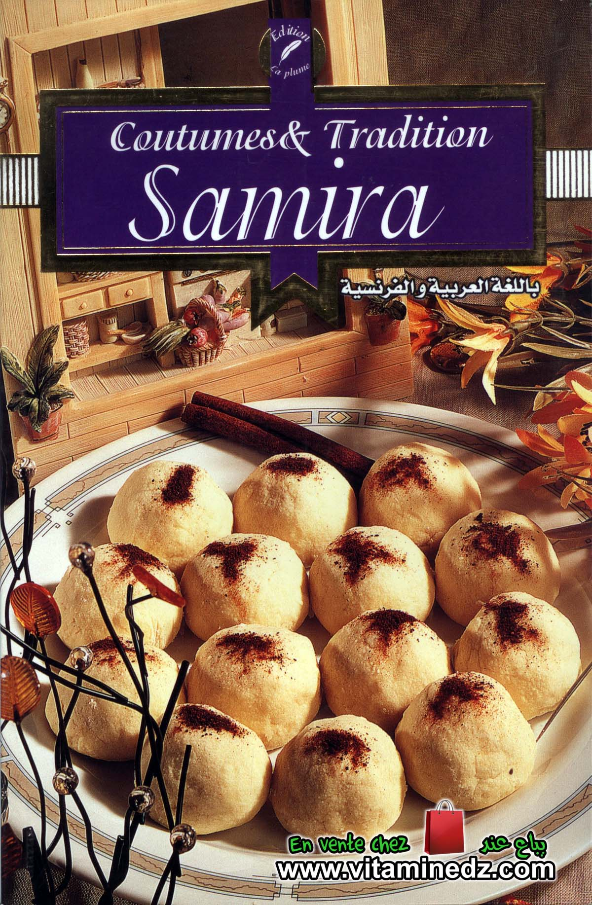 Samira - Recettes de cuisine